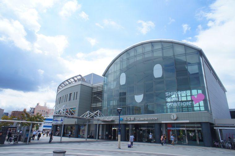 高松へのアクセス|高松駅
