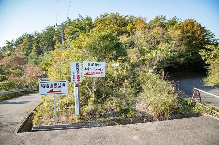 高屋神社/天空の鳥居へのアクセス