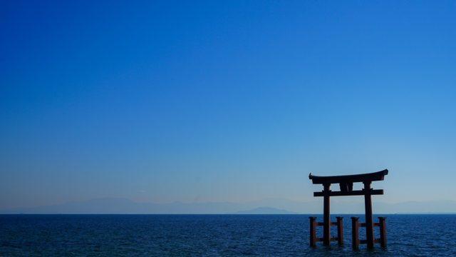 滋賀「白髭神社」