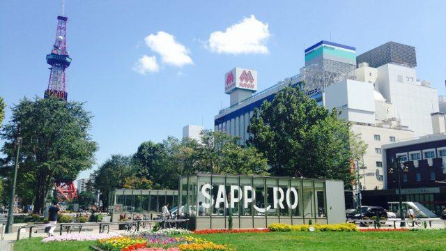夏の北海道旅行おすすめスポット|札幌|さっぽろテレビ塔