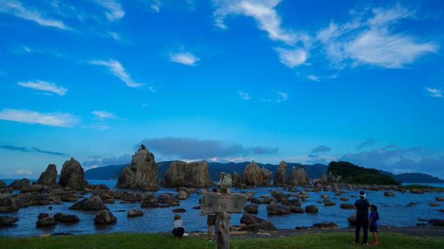 和歌山観光「串本町」|橋杭岩