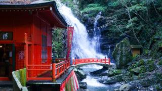 犬鳴山 七宝瀧寺と滝