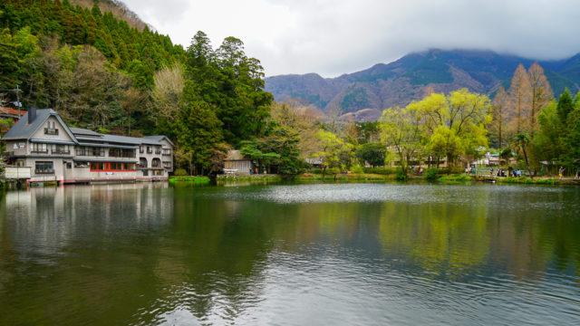 九州の温泉「湯布院」 金鱗湖