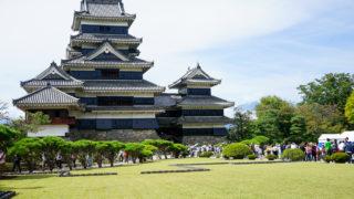 立山黒部アルペンルート旅行 松本城
