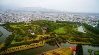 北海道函館旅行記 五稜郭