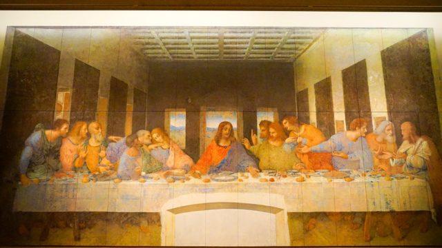 大塚国際美術館「最後の晩餐」
