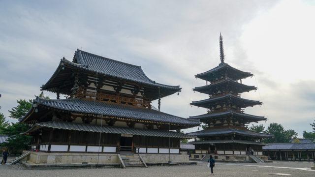 奈良の世界遺産「法隆寺」