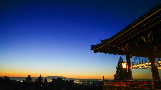 奈良「東大寺二月堂の夕焼け」