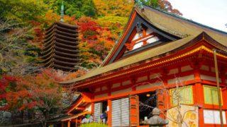 奈良・談山神社の紅葉