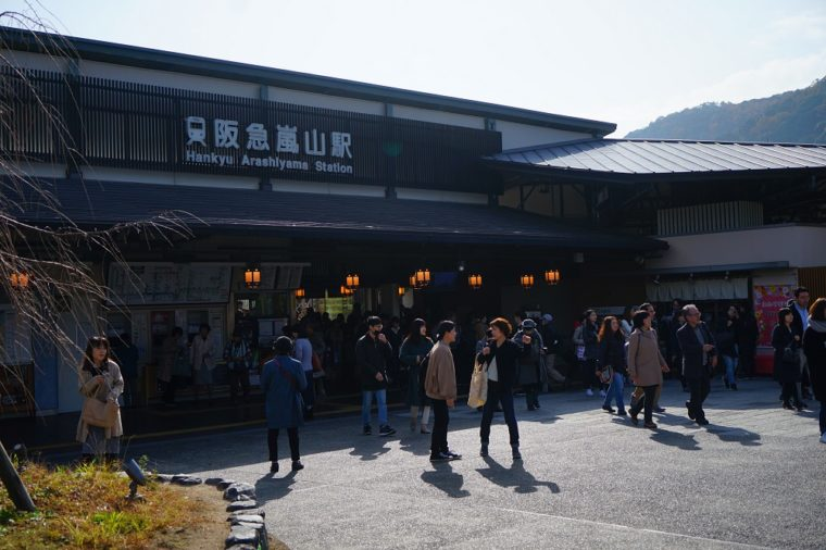 嵐山へのアクセス 阪急嵐山線嵐山駅