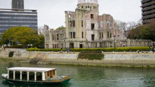 広島r旅行「原爆ドーム」