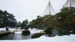 冬の金沢旅行|兼六園