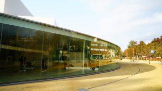 金沢旅行 21世紀美術館