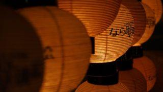 「なら瑠璃絵」奈良のイルミネーション