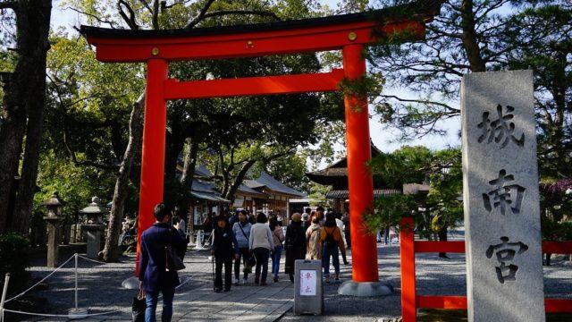 京都・城南宮