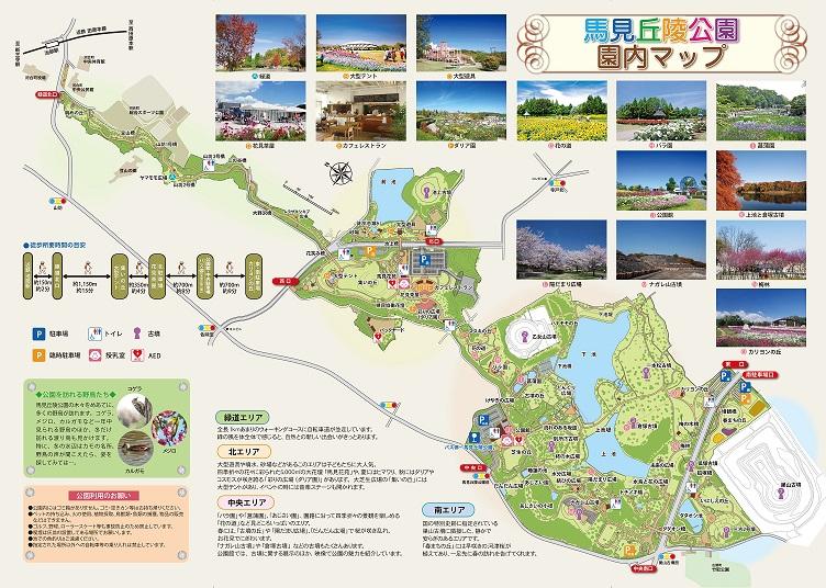 馬見丘陵公園園内マップ