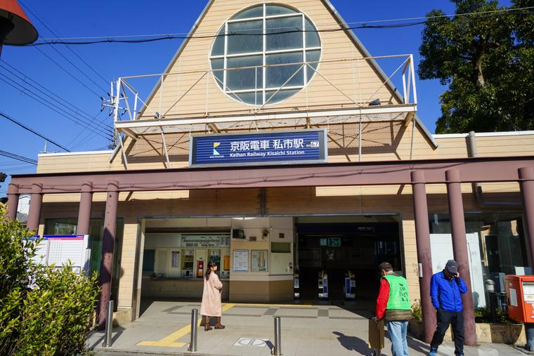 大阪の紅葉絶景スポットほしだ園地(星のブランコ)|私市駅