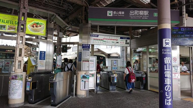 関西・京都のおすすめ紅葉スポット「瑠璃光院」|出町柳駅