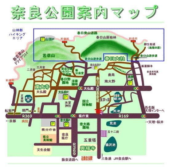 関西・奈良のおすすめ紅葉スポット「奈良公園」|奈良公園案内マップ