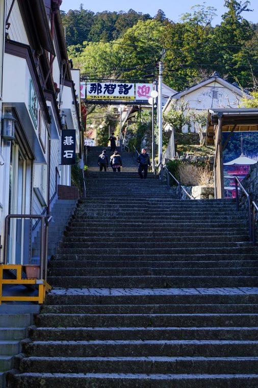 熊野那智大社|467段の石段
