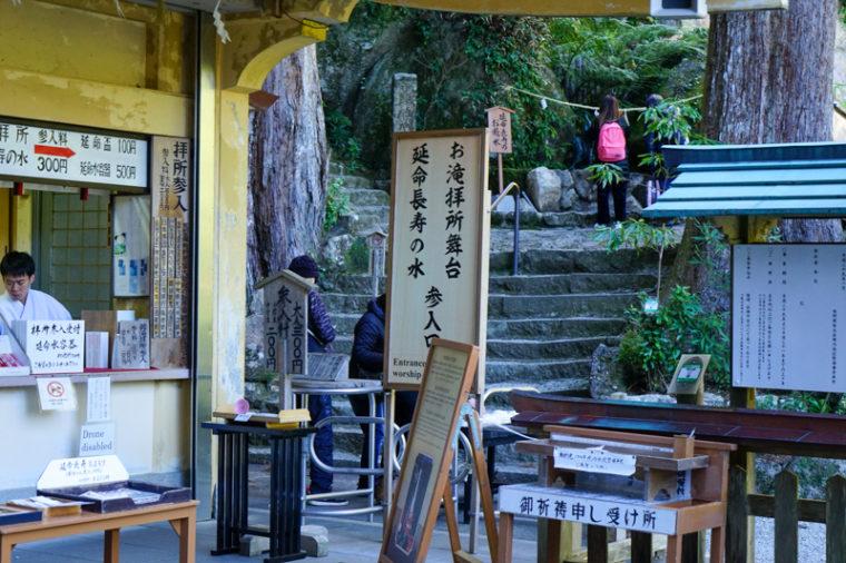 那智の滝・飛瀧神社