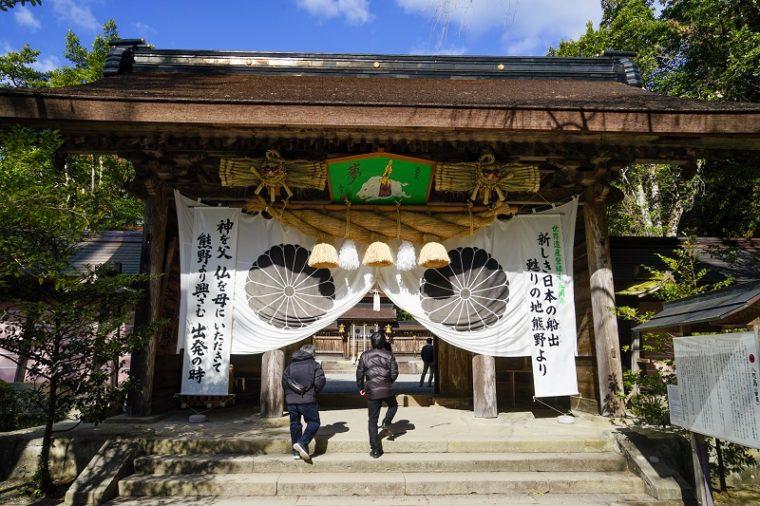 関西の初詣におすすめの神社|熊野本宮大社