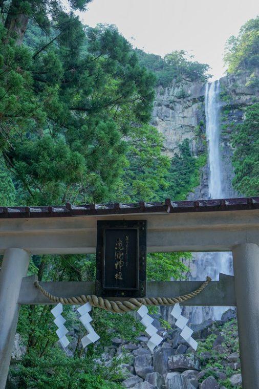 飛瀧神社と那智の滝