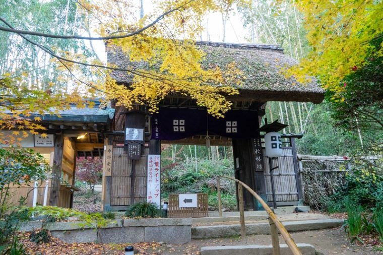 石の寺 教林坊