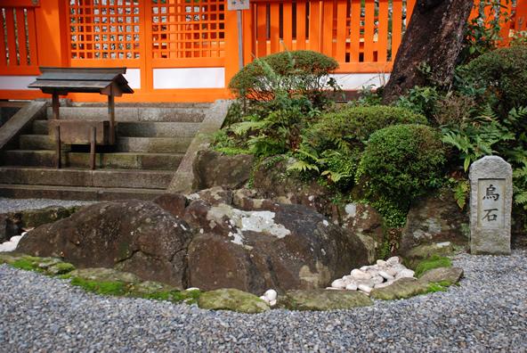 熊野那智大社|烏石