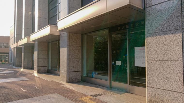 【大阪の絶景】東大阪市役所22階展望ロビーの夜景|写真や基本情報、アクセスなどを紹介