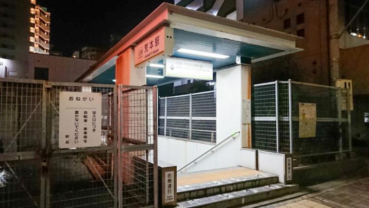 【大阪の絶景】東大阪市役所22階展望ロビーの夜景|写真とアクセスなどを紹介