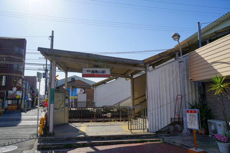 【2020年】大阪のツツジの名所「浅香山浄水場」 見頃やアクセスなどを紹介!