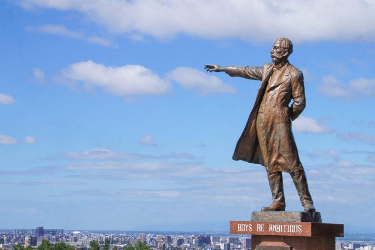 関西から行く絶景「北海道 羊ヶ丘展望台 クラーク博士像」