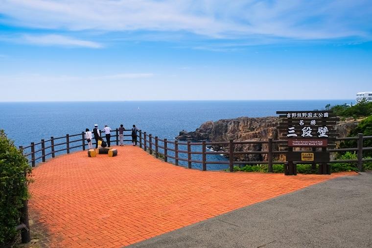 和歌山県白浜町の絶景スポット「三段壁」